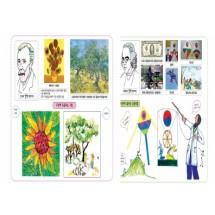 스토리텔링 역사인물 여행미술 150mic 코팅교재(양면) 12장(24개 프로그램)