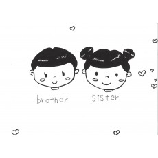기초드로잉과영어2 brother & sister