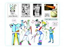 역사인물4 야구 홈런왕 베이브루스