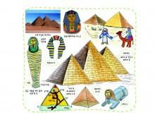 스토리미술10 이집트 피라미드의 비밀은 무엇일까