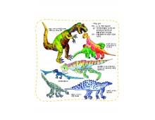 자연과학10 힘이 센 공룡들이 왜 모두 사라졌을까