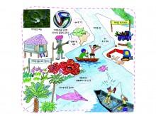 스토리미술11 지구의 허파 라고 부르는 아마존은 어떤 곳일까