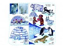 스토리미술12 얼음집에서 사는 북극은 어떤 곳일까