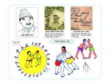 역사인물12 풍속 화가 단원 김홍도