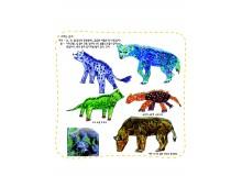 자연과학14 얼룩무늬를 가진 하이에나는 왜 암컷이 수컷을 거느릴까요
