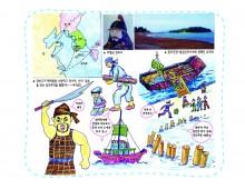 한국사15 장보고의 청해진 무역