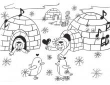공모전&포스터9 이글루 속에 싹트는 사랑
