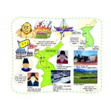 한국사21 이성계의 위화도 회군과 조선건국