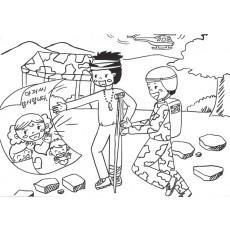 공모전&포스터15 미래 위문 영상편지